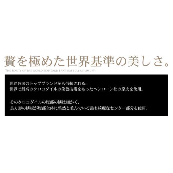 クロコダイル ハンドバッグ マット 加工 2WAY 仕様 / ヘンローン / レディース (No.06000699) 保証書 付き