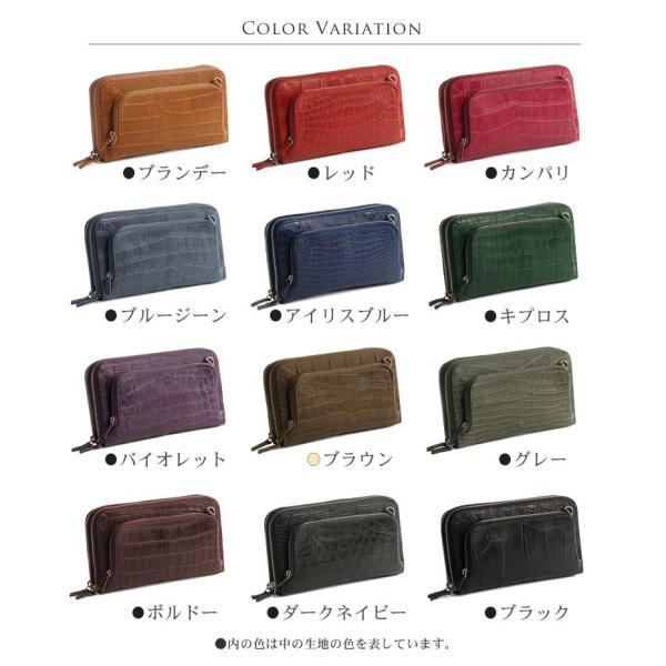 クロコダイルバッグ crocodile マットクロコダイル マルチ バッグ 財布型 3WAY|j-white|02