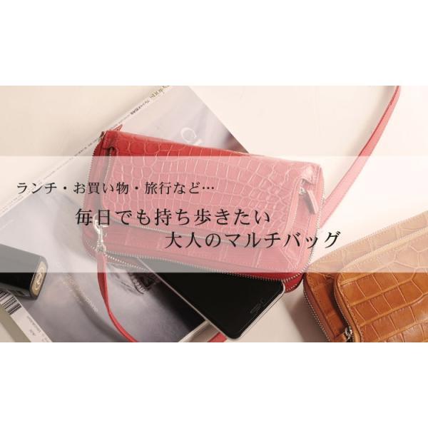 クロコダイルバッグ crocodile マットクロコダイル マルチ バッグ 財布型 3WAY|j-white|11