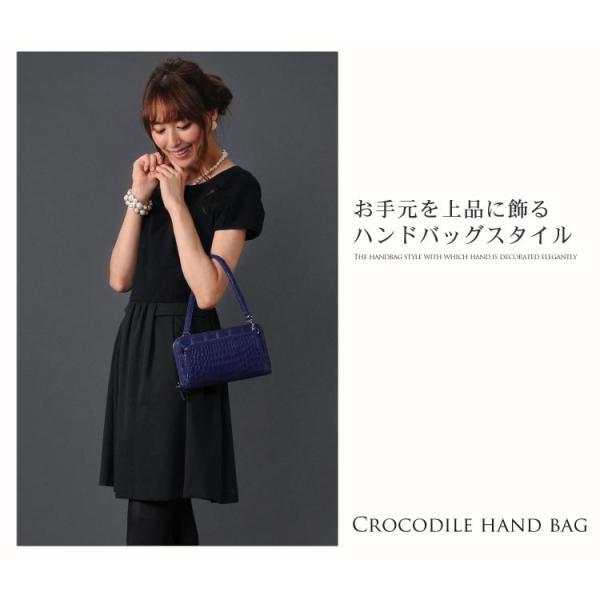 クロコダイルバッグ crocodile マットクロコダイル マルチ バッグ 財布型 3WAY|j-white|12