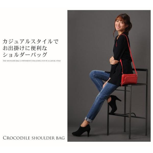 クロコダイルバッグ crocodile マットクロコダイル マルチ バッグ 財布型 3WAY|j-white|13