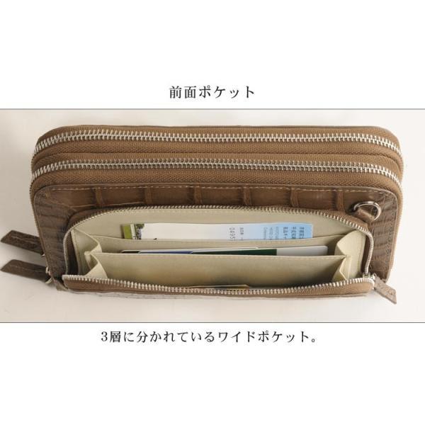クロコダイルバッグ crocodile マットクロコダイル マルチ バッグ 財布型 3WAY|j-white|15