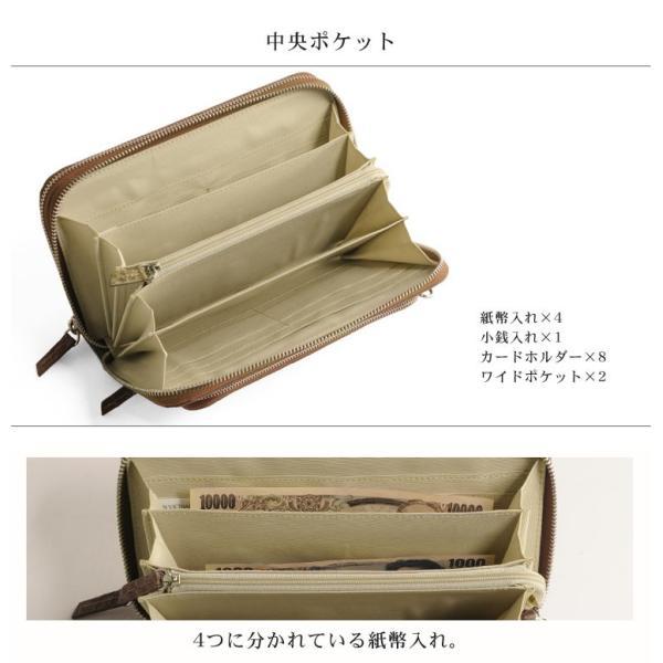 クロコダイルバッグ crocodile マットクロコダイル マルチ バッグ 財布型 3WAY|j-white|16