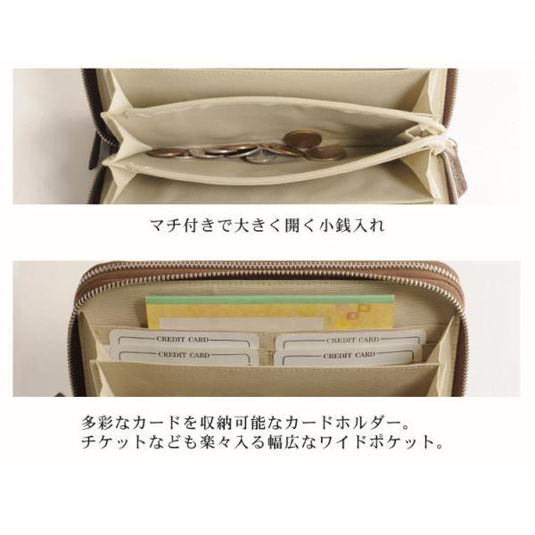 クロコダイルバッグ crocodile マットクロコダイル マルチ バッグ 財布型 3WAY|j-white|17