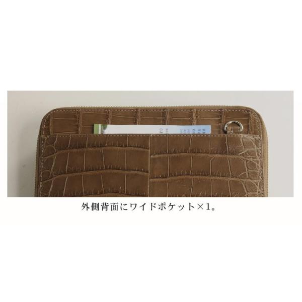 クロコダイルバッグ crocodile マットクロコダイル マルチ バッグ 財布型 3WAY|j-white|19