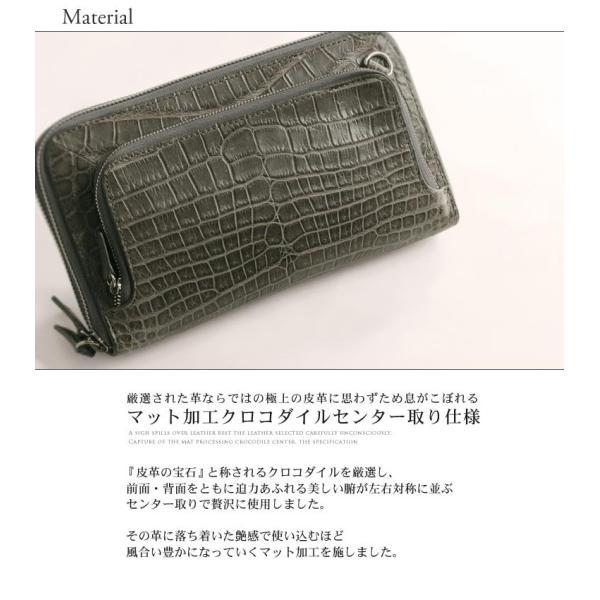 クロコダイルバッグ crocodile マットクロコダイル マルチ バッグ 財布型 3WAY|j-white|03
