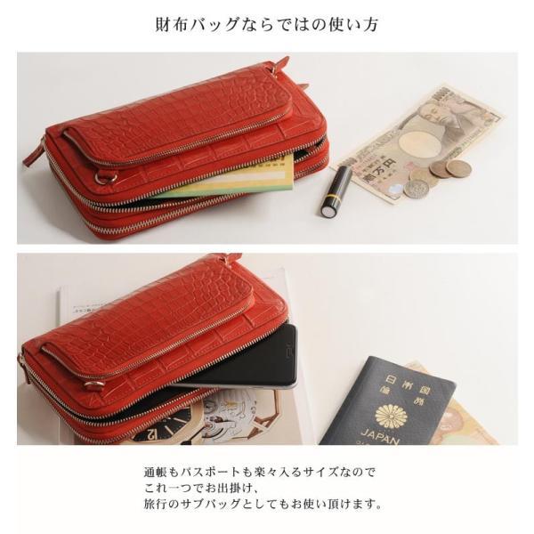 クロコダイルバッグ crocodile マットクロコダイル マルチ バッグ 財布型 3WAY|j-white|05