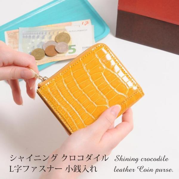 クロコダイルシャイニングヘンローンL字ファスナーコンパクト財布レディース(No.06000762-2)『ギフト』