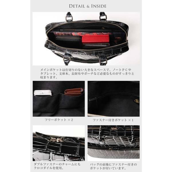 クロコダイルバッグ crocodile クロコダイル シャイニング 目地染め ブリーフ バッグ 2way 日本製 / レディース 保証書 付き