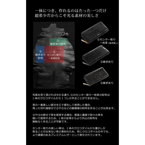クロコダイル 長財布 メンズ 内装 ゴールド パイソン 本革 ラウンド ファスナー デザイン シャイニング 加工(No.06000861-mens-1)|j-white|09