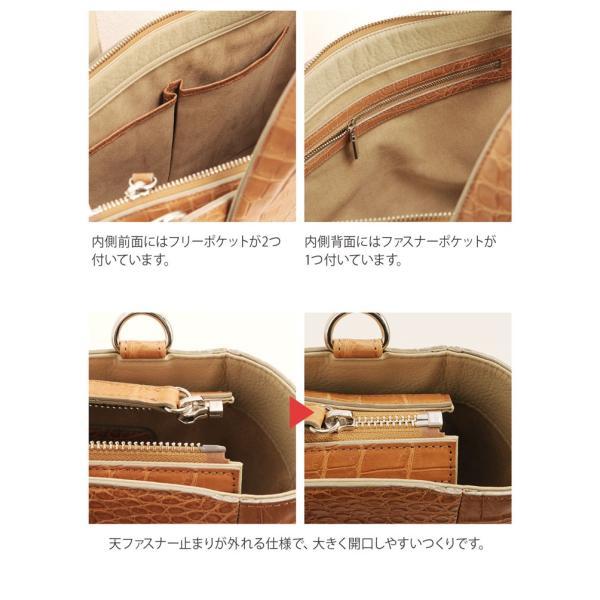 マットクロコダイル トートバッグ メンズ/レディース 2WAY 日本製 グレージュ/キャメル/ダークブラウン/ブラック 保証書 付き