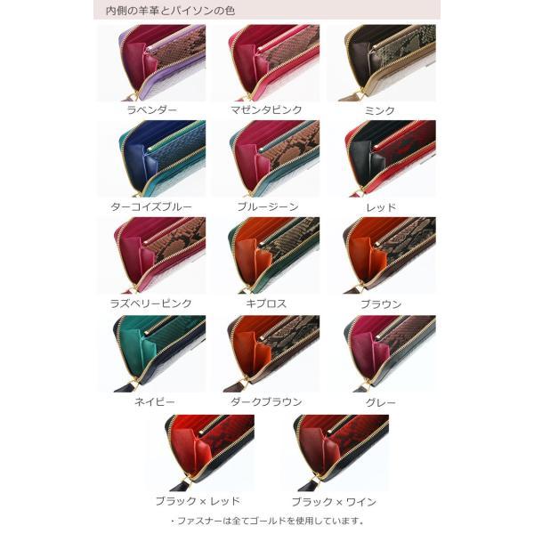 クロコダイル L字型 ファスナー 長財布 バイカラー マット加工 パイソン革使用 レディース 全14色|j-white|03