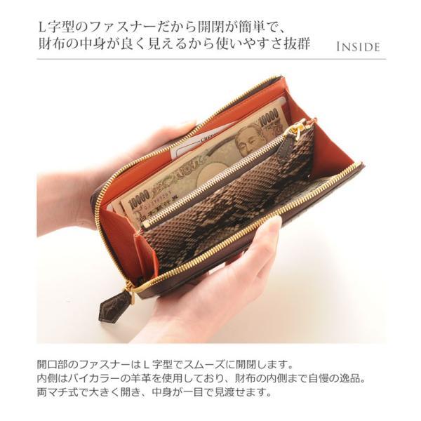 クロコダイル L字型 ファスナー 長財布 バイカラー マット加工 パイソン革使用 レディース 全14色|j-white|06