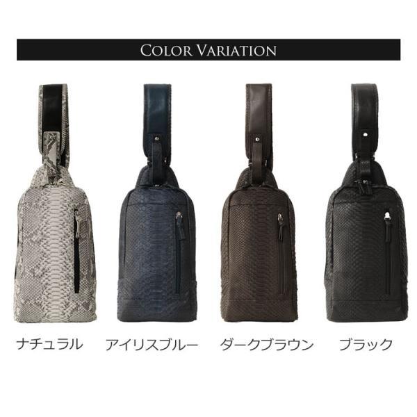 ボディバッグ メンズ 本革 ダイヤモンド パイソン (No.06001123-mens-1)|j-white|02