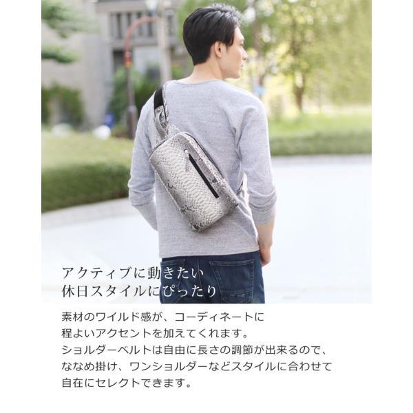 ボディバッグ メンズ 本革 ダイヤモンド パイソン (No.06001123-mens-1)|j-white|03