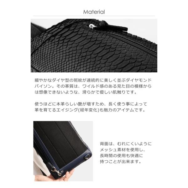 ボディバッグ メンズ 本革 ダイヤモンド パイソン (No.06001123-mens-1)|j-white|04