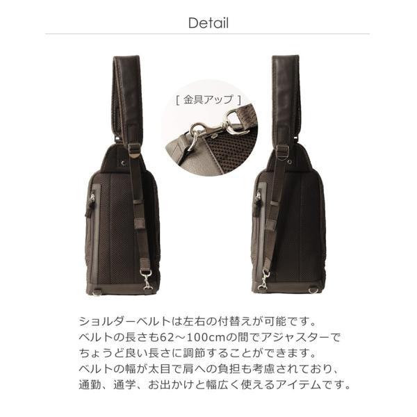 ボディバッグ メンズ 本革 ダイヤモンド パイソン (No.06001123-mens-1)|j-white|05
