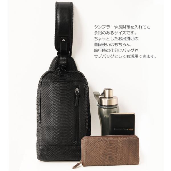 ボディバッグ メンズ 本革 ダイヤモンド パイソン (No.06001123-mens-1)|j-white|08