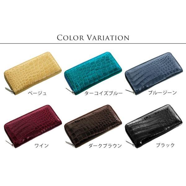 長財布 メンズ 本革 レザー ラウンドファスナー クロコダイル シャイニング 日本製 JRA カードが12枚入る 全6色 送料無料 (No.06001148-mens-1)|j-white|02