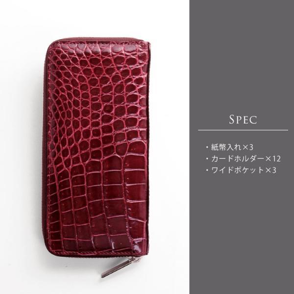 長財布 メンズ 本革 レザー ラウンドファスナー クロコダイル シャイニング 日本製 JRA カードが12枚入る 全6色 送料無料 (No.06001148-mens-1)|j-white|14