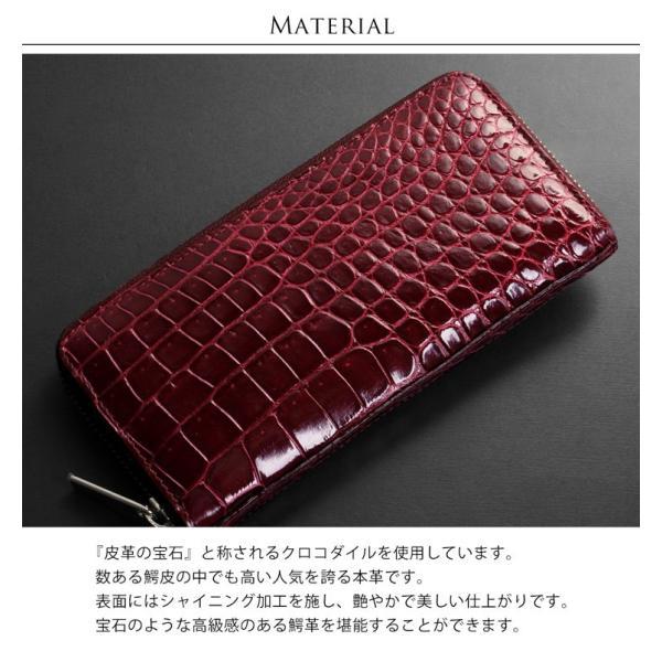 長財布 メンズ 本革 レザー ラウンドファスナー クロコダイル シャイニング 日本製 JRA カードが12枚入る 全6色 送料無料 (No.06001148-mens-1)|j-white|03