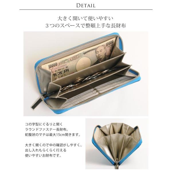 長財布 メンズ 本革 レザー ラウンドファスナー クロコダイル シャイニング 日本製 JRA カードが12枚入る 全6色 送料無料 (No.06001148-mens-1)|j-white|04