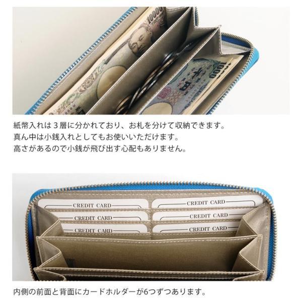 長財布 メンズ 本革 レザー ラウンドファスナー クロコダイル シャイニング 日本製 JRA カードが12枚入る 全6色 送料無料 (No.06001148-mens-1)|j-white|05