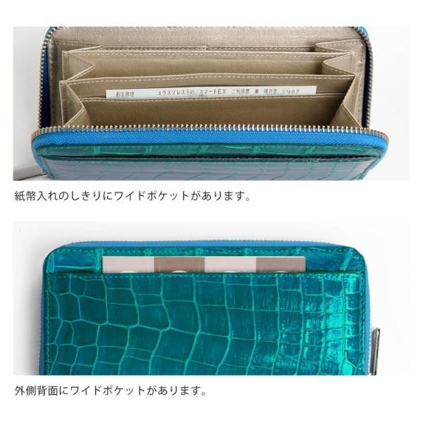 長財布 メンズ 本革 レザー ラウンドファスナー クロコダイル シャイニング 日本製 JRA カードが12枚入る 全6色 送料無料 (No.06001148-mens-1)|j-white|06