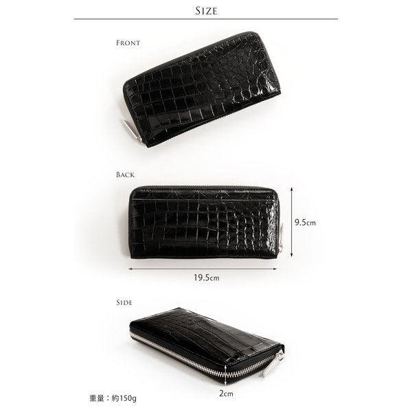 長財布 メンズ 本革 レザー ラウンドファスナー クロコダイル シャイニング 日本製 JRA カードが12枚入る 全6色 送料無料 (No.06001148-mens-1)|j-white|07