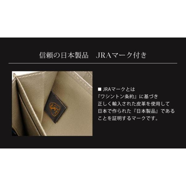 長財布 メンズ 本革 レザー ラウンドファスナー クロコダイル シャイニング 日本製 JRA カードが12枚入る 全6色 送料無料 (No.06001148-mens-1)|j-white|08