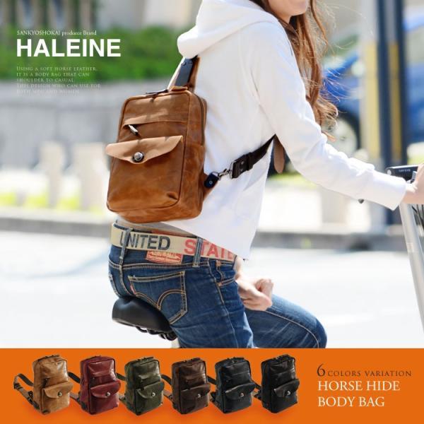 HALEINE [アレンヌ] ホースハイド ボディバッグ プルアップ レザー 馬革 牛革ベルト / レディース  ブランド|j-white