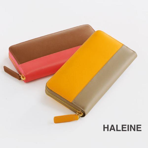 HALEINE[アレンヌ] 本革 フランス レザー 長財布 ラウンドファスナー バイカラー / レディース ブランド|j-white