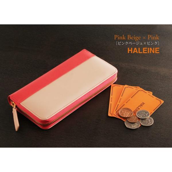HALEINE[アレンヌ] 本革 フランス レザー 長財布 ラウンドファスナー バイカラー / レディース ブランド|j-white|13