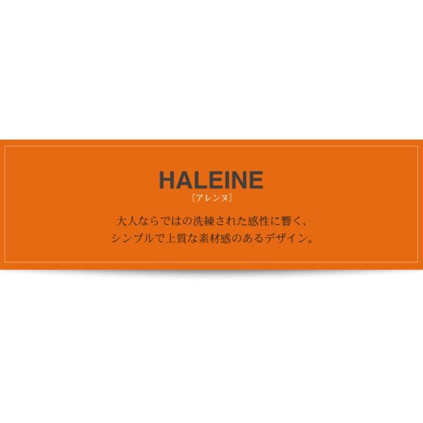 HALEINE[アレンヌ] 本革 フランス レザー 長財布 ラウンドファスナー バイカラー / レディース ブランド|j-white|15