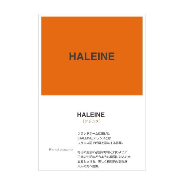 HALEINE[アレンヌ] 本革 フランス レザー 長財布 ラウンドファスナー バイカラー / レディース ブランド|j-white|17