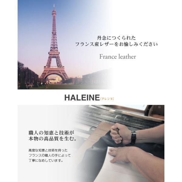 32081a80f947 ... HALEINE[アレンヌ] 本革 フランス レザー 長財布 ラウンドファスナー バイカラー / レディース ...