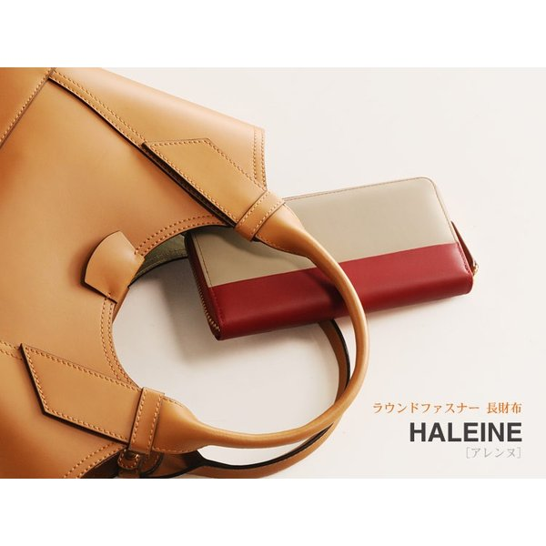 HALEINE[アレンヌ] 本革 フランス レザー 長財布 ラウンドファスナー バイカラー / レディース ブランド|j-white|09