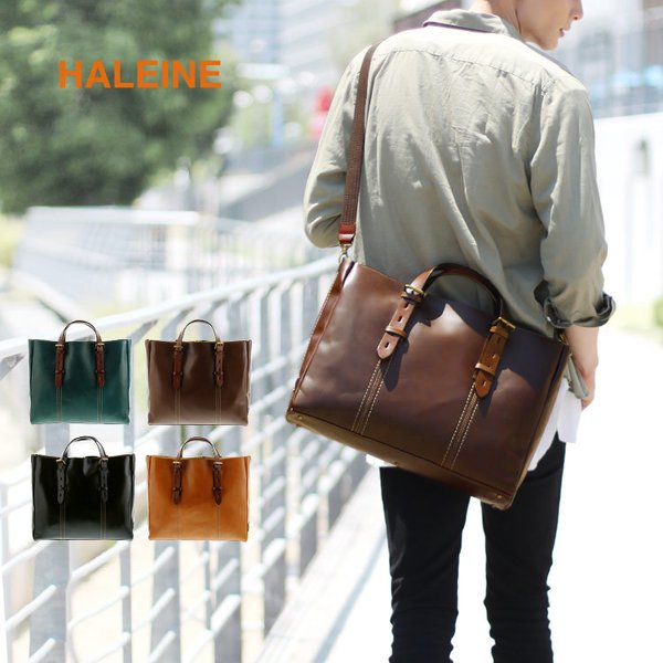 HALEINE[アレンヌ] 牛革 ビジネス バッグ 大 2way 日本製 ヌメ革 ハンドル ステッチ デザイン / メンズ A4 通勤バッグ ブランド ブランド|j-white