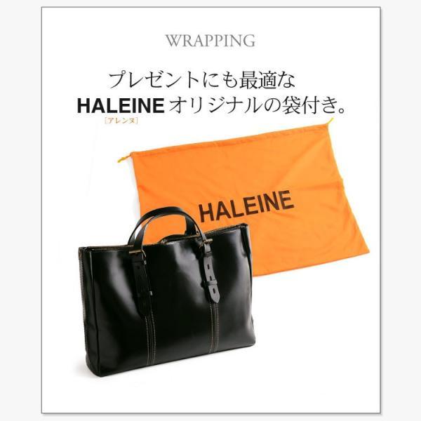 HALEINE[アレンヌ] 牛革 ビジネス バッグ 大 2way 日本製 ヌメ革 ハンドル ステッチ デザイン / メンズ A4 通勤バッグ ブランド ブランド|j-white|11