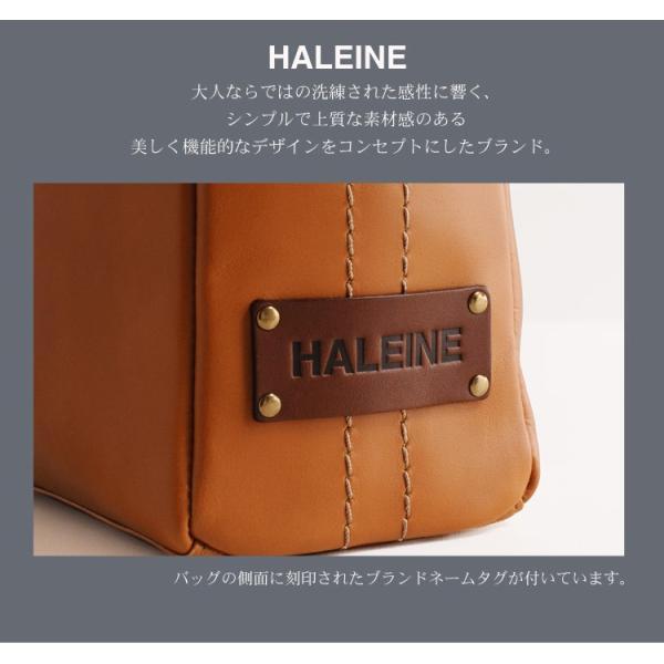 HALEINE[アレンヌ] 牛革 ビジネス バッグ 大 2way 日本製 ヌメ革 ハンドル ステッチ デザイン / メンズ A4 通勤バッグ ブランド ブランド|j-white|13