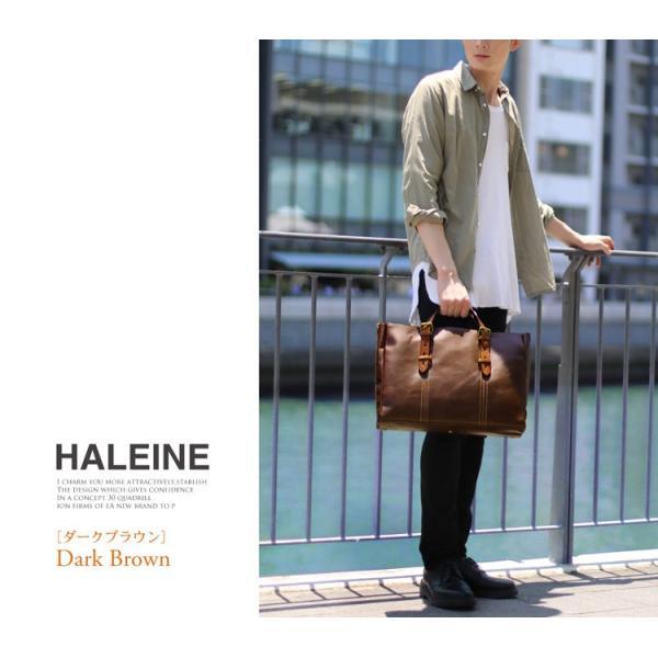 HALEINE[アレンヌ] 牛革 ビジネス バッグ 大 2way 日本製 ヌメ革 ハンドル ステッチ デザイン / メンズ A4 通勤バッグ ブランド ブランド|j-white|14