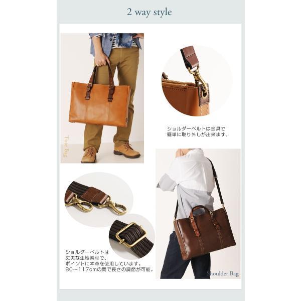 HALEINE[アレンヌ] 牛革 ビジネス バッグ 大 2way 日本製 ヌメ革 ハンドル ステッチ デザイン / メンズ A4 通勤バッグ ブランド ブランド|j-white|15