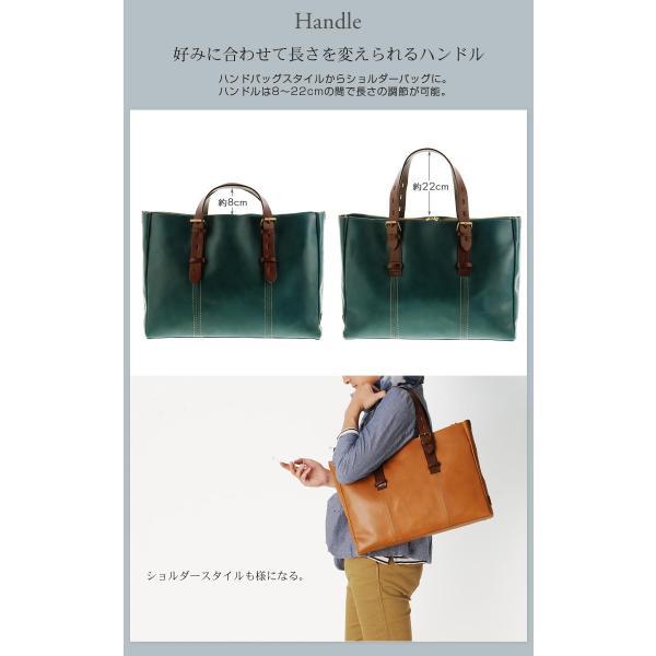 HALEINE[アレンヌ] 牛革 ビジネス バッグ 大 2way 日本製 ヌメ革 ハンドル ステッチ デザイン / メンズ A4 通勤バッグ ブランド ブランド|j-white|16