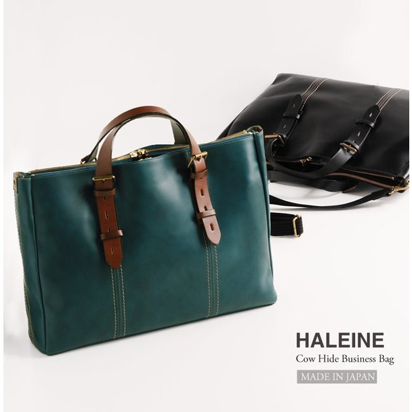 HALEINE[アレンヌ] 牛革 ビジネス バッグ 大 2way 日本製 ヌメ革 ハンドル ステッチ デザイン / メンズ A4 通勤バッグ ブランド ブランド|j-white|17