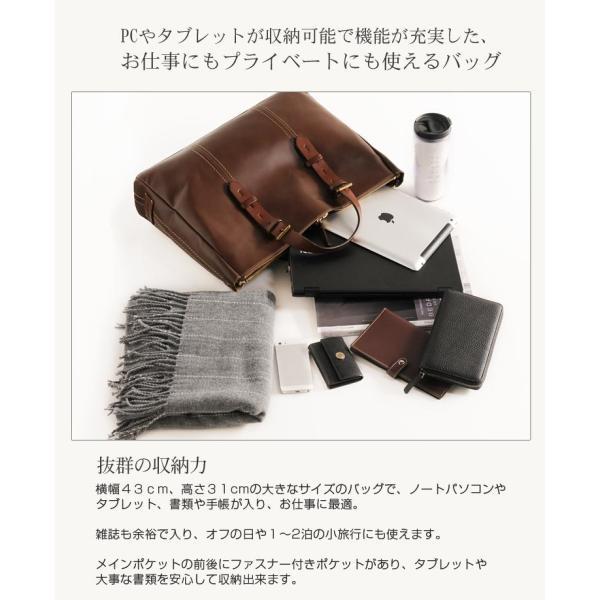 HALEINE[アレンヌ] 牛革 ビジネス バッグ 大 2way 日本製 ヌメ革 ハンドル ステッチ デザイン / メンズ A4 通勤バッグ ブランド ブランド|j-white|03