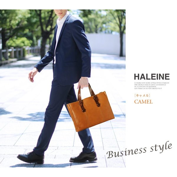 HALEINE[アレンヌ] 牛革 ビジネス バッグ 大 2way 日本製 ヌメ革 ハンドル ステッチ デザイン / メンズ A4 通勤バッグ ブランド ブランド|j-white|05