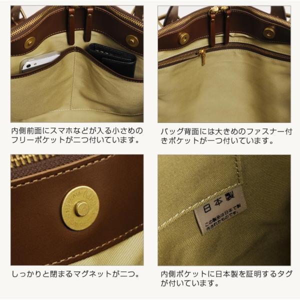 HALEINE[アレンヌ] 牛革 ビジネス バッグ 大 2way 日本製 ヌメ革 ハンドル ステッチ デザイン / メンズ A4 通勤バッグ ブランド ブランド|j-white|09