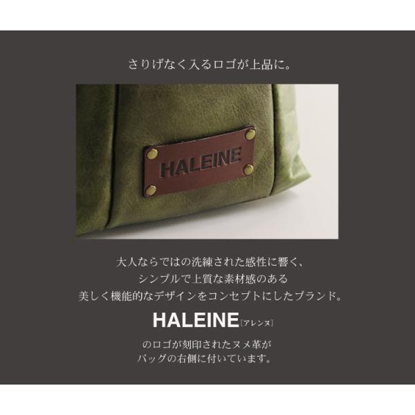 HALEINE [アレンヌ] アンティーク加工 牛革 ショルダーバッグ  日本製 メンズ 革小物 ブランド j-white 11