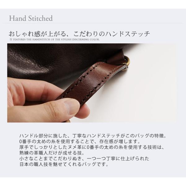 HALEINE [アレンヌ] アンティーク加工 牛革 ショルダーバッグ  日本製 メンズ 革小物 ブランド j-white 13