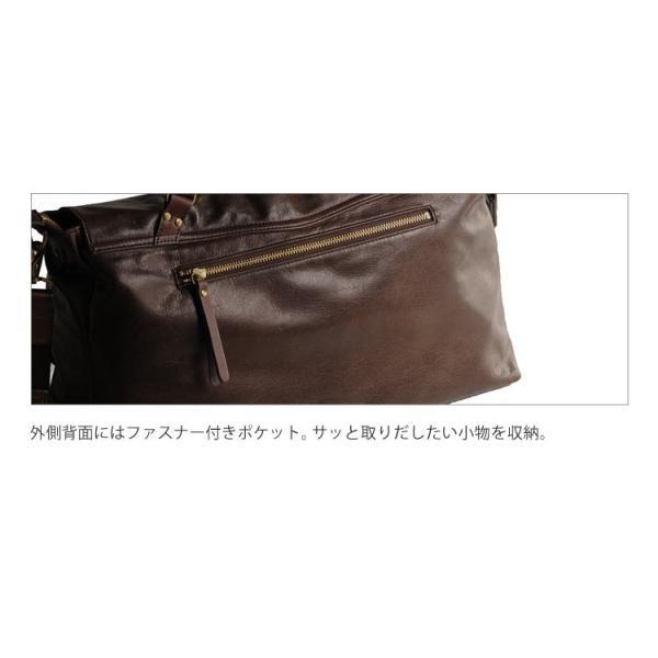 HALEINE [アレンヌ] アンティーク加工 牛革 ショルダーバッグ  日本製 メンズ 革小物 ブランド j-white 16